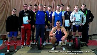 Турнир ХПИ по тяжелой атлетике 26.11.15 / Weightlifting tournament
