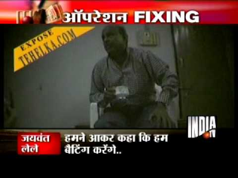 Operation Fixing: The first ever Match fixing in Indian Cricket in 1999!