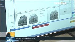 Запрет выезда кредит украина