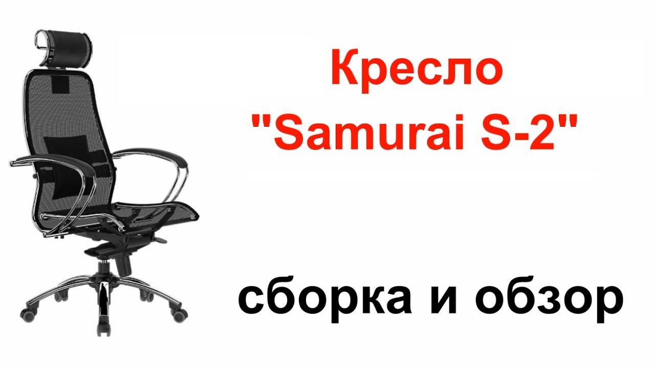 Современные и дешевые офисные кресла и стулья купить недорого в самаре из наличия для вашего офиса рекомендуем в магазине
