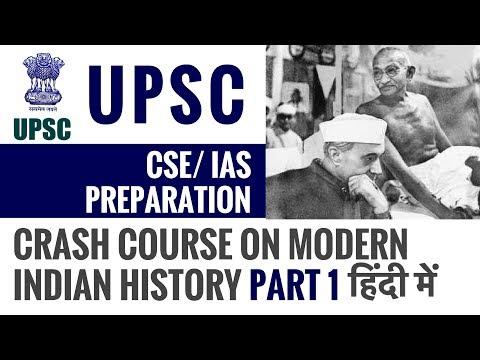 Modern Indian History - Crash Course - Part 1 - UPSC CSE/ IAS Exam  - हिंदी में