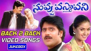 Video Nuvvu Vasthavani Back 2 Back Video Songs - Volga Video download MP3, 3GP, MP4, WEBM, AVI, FLV November 2017