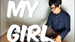 My Girl -The Temptations-PianoCoversPPIA