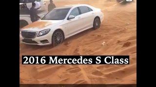 سحب مرسيدس اس كلاس بالنفود طيران تطعيس ومنوعات اكشن    S 2016 G500 Mercedes-Benz