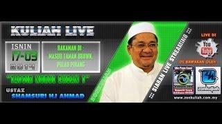 "[LIVE][170314][NE1]Kisah Nabi Musa Dan Firaun ""Penampaq Boya"" - Ustaz Shamsuri Hj Ahmad"