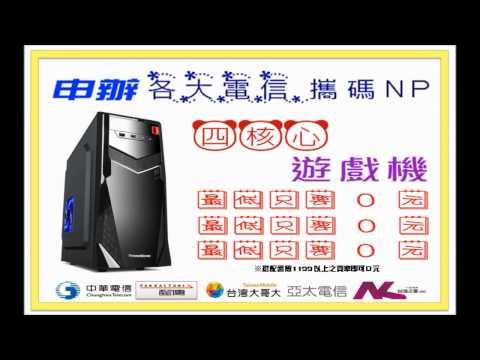☆天辰通訊☆中和 NP跳槽 中華電信 699 搭配 HTC Desire 10 Lifestyle 3GB 32GB