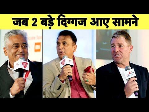 सलाम क्रिकेट: Jab Legends Meet | Sunil Gavaskar & Shane Warne | Sports Tak Exclusive Mp3