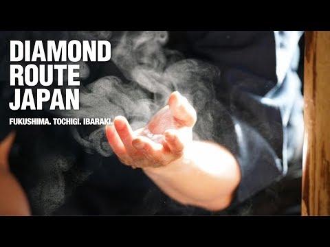 diamond-route-japan:-history.-discover-the-living-samurai-spirit.