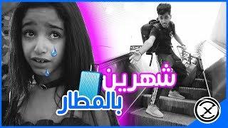 ليش اختفيت عن القناة شهرين + كان مقلب وتحقق!!
