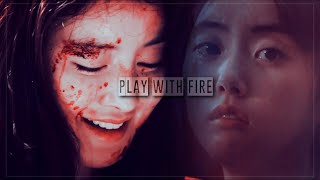 Gambar cover No Mercy - Play With Fire [k-movie MV]