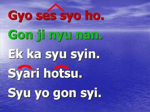 lotus sutra (chapter 2 for gongyo) 妙法蓮華經 Myo ho Ren ge Kyo Saddharma Pundarika Sutra