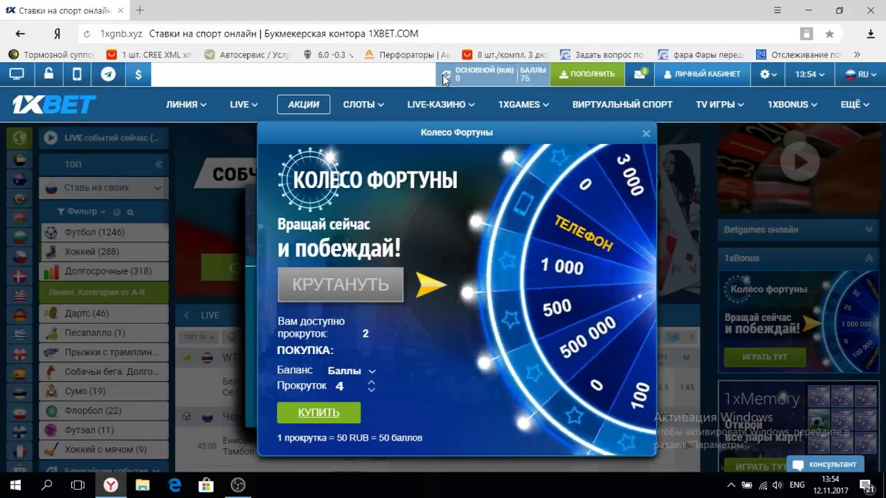 Регистрация на бирже c cex 1