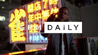 Download J-mal - 5AM In Tokyo [Music ] | GRM Daily MP3 song and Music Video