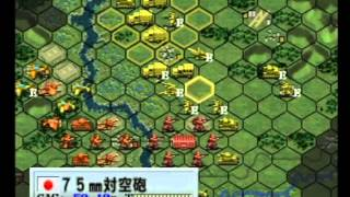 SS版 WA大戦略 日本(2)ハルハ河の激戦  Battles of Khalkhin Gol