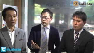 【CafeSta】ふくだ峰之の「こちらも政治の時間」(2013.5.28) 福田峰之 検索動画 22