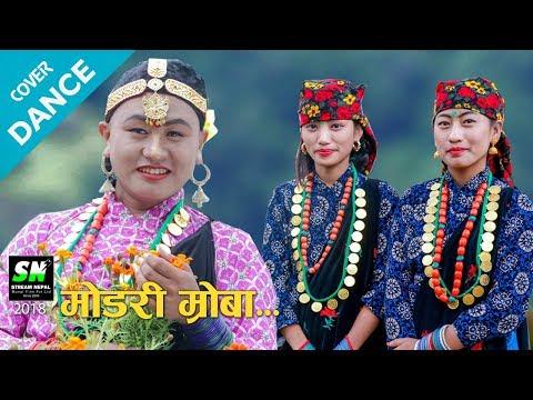 Modari mroba | gurung movie presyo song | cover dance ft resham gurung