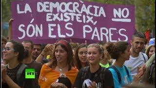 Каталонские студенты выступают против попыток Мадрида помешать проведению референдума