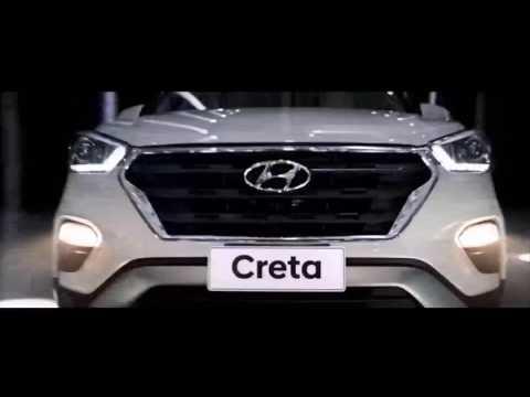 Hyundai Creta Face Lift 2017
