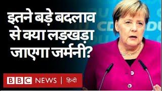 Germany में Angela Merkel की विदाई से क्या बढ़ेगी मुश्किल? Duniya Jahan (BBC Hindi)