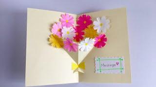 折り紙とコピー用紙で、飛び出るカードを作ってみました。 【材料】 折...