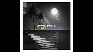 Hawaii Part II Full album ミラクルミュージカル MP3