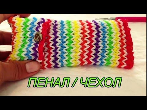 Смотреть онлайн мультфильм Гадкий я 2 (2013)