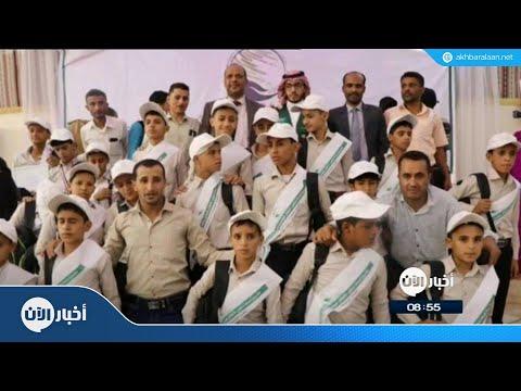 الأطفال المجندون من قبل الحوثيين  - نشر قبل 3 ساعة