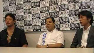 SMASH.19 Press Conference - June.22.2011 和田京平レフェリー登場!