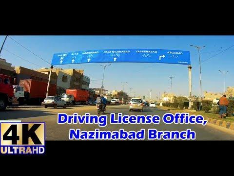 #Karachi : Driving License Office, Nazimabad Road Drive | #4K Ultra HD