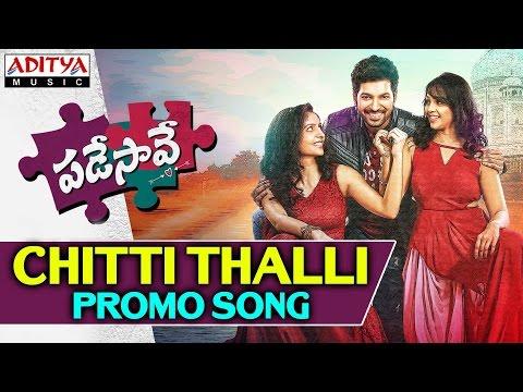 Chitti Thalli Promo Video Song II Padesave Songs II Karthik Raju, Nithya Shetty, Sam