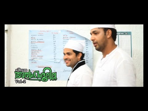 Nafsinekkaalenik - Alhamdulillah Vol 2- Shafi Kollam & Saleem Kodathoor-Vakkathy Vision