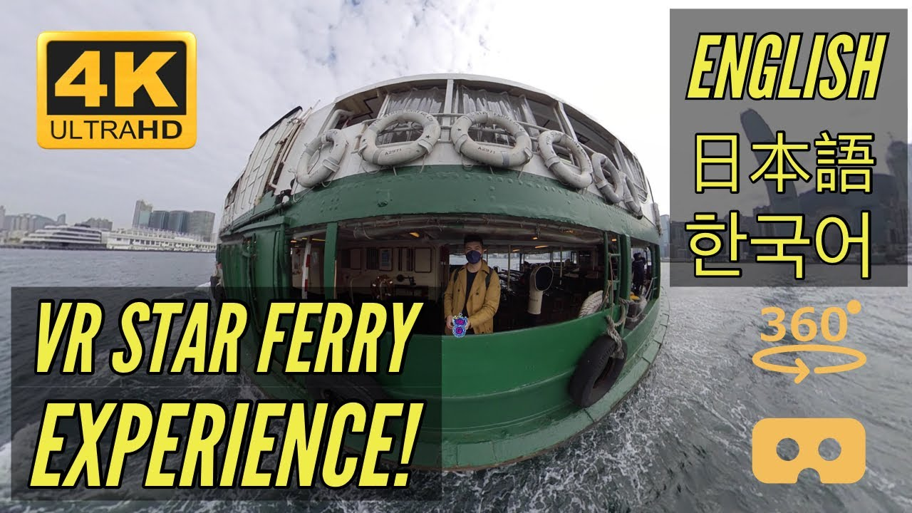 [Virtual Travel Bubble Series] Star Ferry Ride in Hong Kong in 360 degrees!