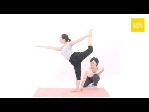 28ナタラージャアーサナ(ダンスのポーズ)の指導法