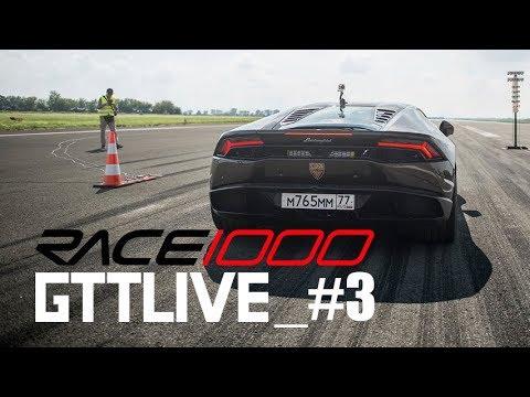 GTTLIVE_#3. Race 1000.