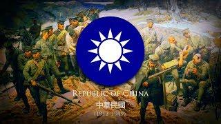 Republic of Taiwan