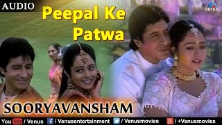 Peepal Ke Patwa Full Video Song : Sooryavansham | Amitabh Bachchan, Soundarya |