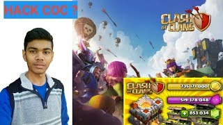 "Reality explained Can we really hack Clash of clans || unlimited gems ""Technomation"""