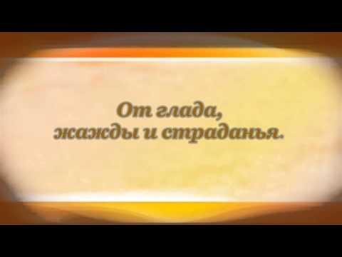 Стихи. Михаил Лермонтов. Нищий