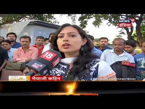 Social Zeher Ki Factory   Bhaiyaji Kahin   News18 India