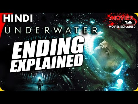 UNDERWATER : 2020 Ending Explained In Hindi