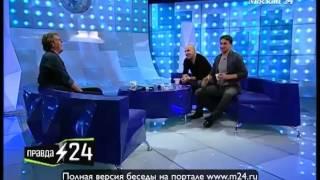 Ростислав Хаит: «Я воспитан на русском роке»
