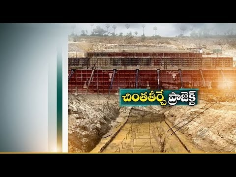 Chintalapudi Lift Irrigation Project | 2nd Phase Works At Rapid Speed | A Boon for 9 Lakh Farmers