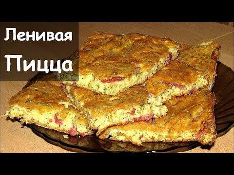 Лазанья, рецепты с фото на RussianFood.com: 118 рецептов ...