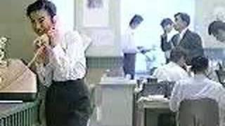 1990年、富士通オアシスのCM 出演 山瀬まみ.