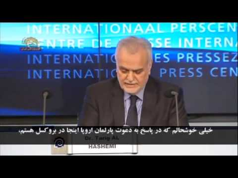 Tarigh Al Hashemi speaks about Maliki's human rights record in Iraq a in Press Conference