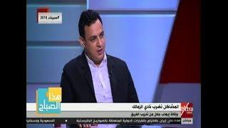 هذا الصباح  سعيد علي: محمد صلاح يقف إلى جوار ميسي وكريستيانو