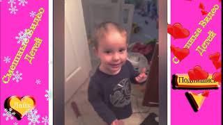 ПРИКОЛЫ С ДЕТЬМИ   2018   Смешные Видео Детей #54   Январь   Funny Kids Videos