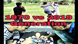 1970 VS 2019 Generation   PRANK CHORE