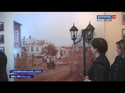 Музей дореволюционной истории станицы Усть-Медведицкой открылся в Серафимовиче