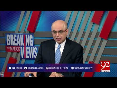 Breaking Views with Malick - 19 November 2017 - 92NewsHDPlus